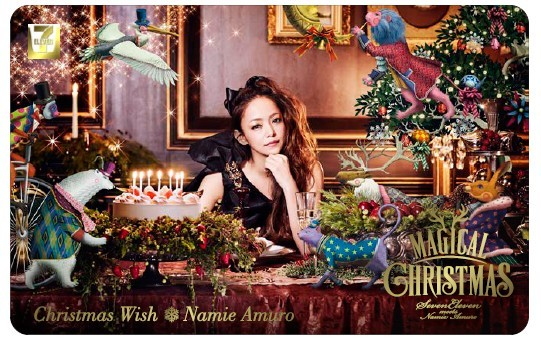 「Magical Christmas」 (okmusic UP's)