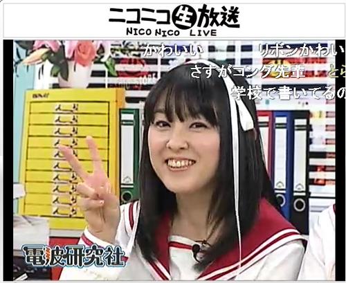 高橋美佳子の画像 p1_27