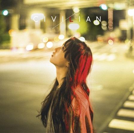 シングル「愛/憎」【通常盤】(CD) (okmusic UP's)