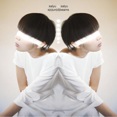 4月に発売されたSalyuの新プロジェクト、salyu×salyuのアルバム『s(o)un(d)beams』 (c)Listen Japan