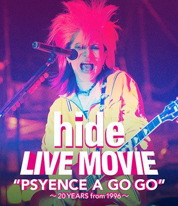 Blu-ray『hide   LIVE MOVIE