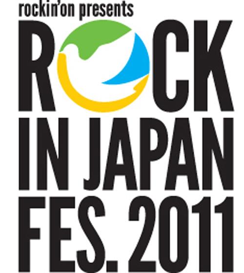 第一弾で74組の出演者を発表した『ROCK IN JAPAN FESTIVAL 2011』 (c)Listen Japan