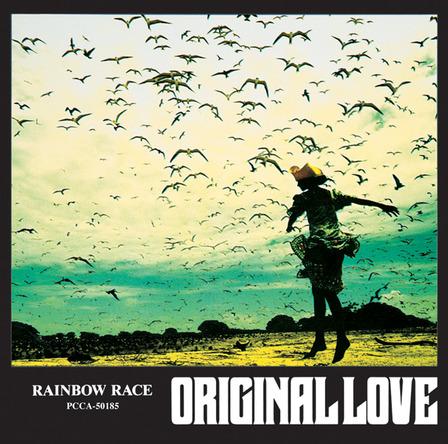 アルバム『RAINBOW RACE』 (okmusic UP\'s)