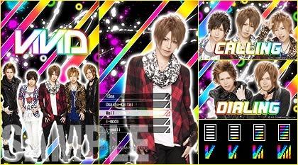 ViViDがケータイ用「きせかえキット」をリリース (c)Listen Japan