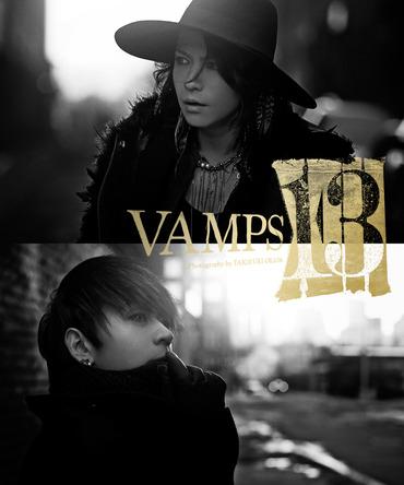 「VAMPS 13」 (okmusic UP\'s)