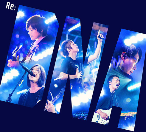 Mayday (okmusic UP's)