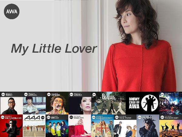 My Little Loverの全楽曲をAWAにて独占先行配信!