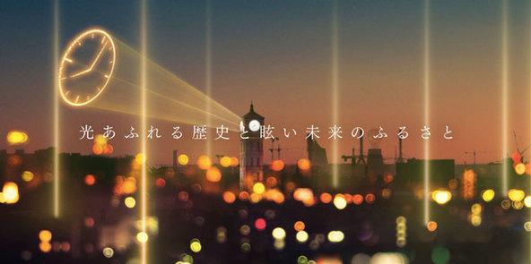 「けやき町」サイト画像 (okmusic UP\'s)