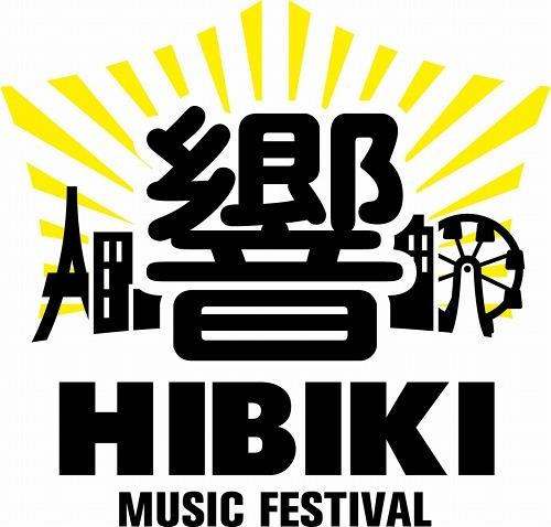 お台場で開催される野外ダンスミュージックフェス<響Music Fes> (c)Listen Japan