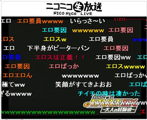 「森田成一のADULT.EX〜大人の経験値〜」生放送の模様 ※この番組は映像なしのラジオ形式の放送です (c)ListenJapan