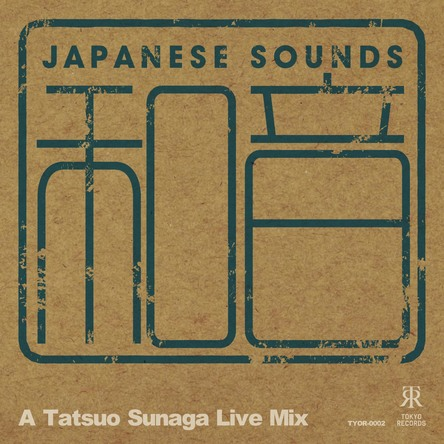 アルバム『和音-A Tatsuo Sunaga Live Mix』 (okmusic UP's)
