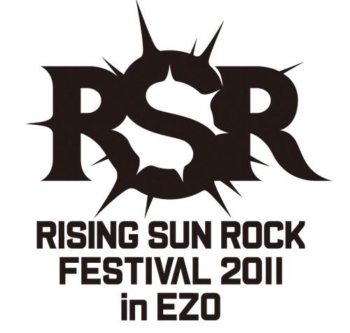 第2弾で斉藤和義、稲川淳二ら計12組を発表した『RISING SUN ROCK FESTIVAL 2011』 (c)Listen Japan