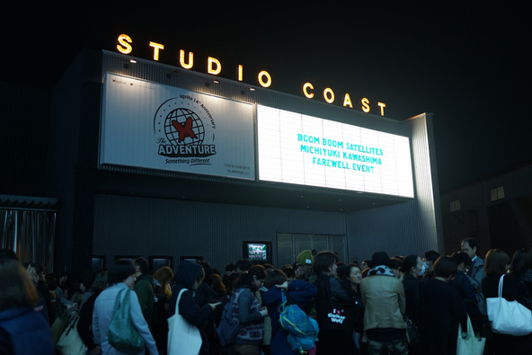 11月15日(火)@新木場Studio Coast (okmusic UP's)
