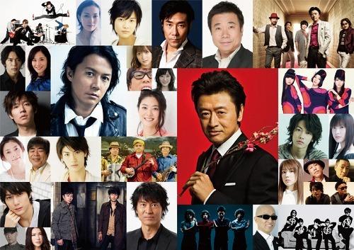 芸能事務所アミューズ所属タレント37組総勢54名で結成された『チーム・アミューズ!!』 (c)Listen Japan