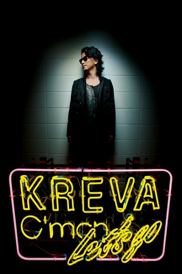 アジア最大級の国際音楽イベント<MUSIC MATTERS 2011>に出演するKREVA (c)Listen Japan