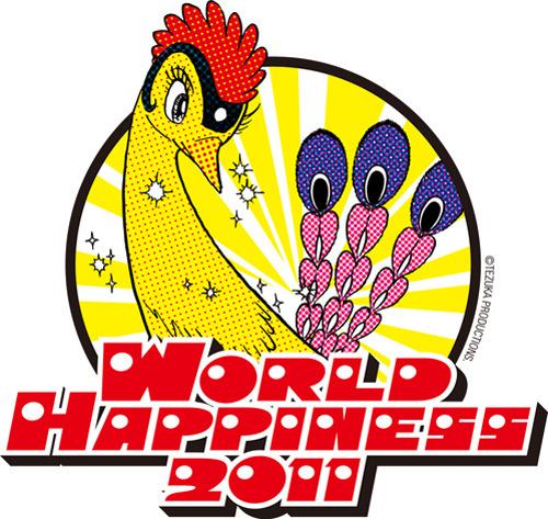 『WORLD HAPPINESS 2011』×『火の鳥』のキー・ビジュアル (c)Listen Japan