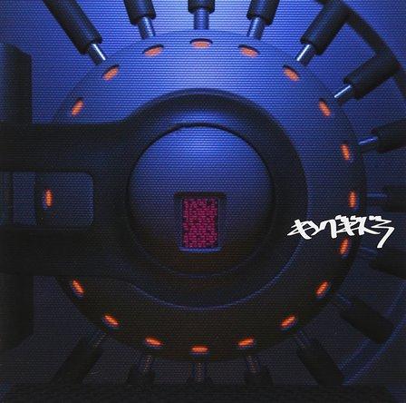 『最終兵器』('02)/キングギドラ (okmusic UP\'s)