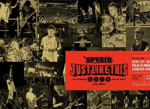 DVD『JUST LIKE THIS 2016』【初回生産限定盤】 (okmusic UP's)