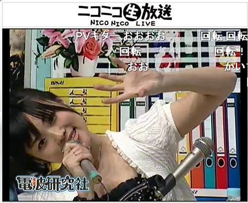 「電波研究社〜99回放送記念 90分拡大SP〜」に登場した佐咲紗花 (c)ListenJapan