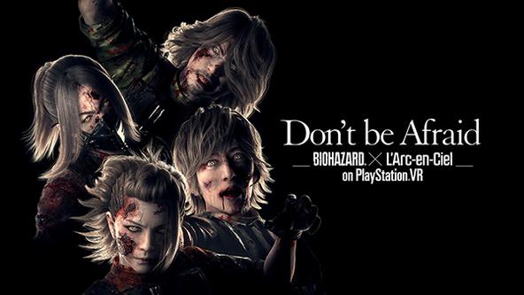 「Don't be Afraid -Biohazard(R) × L'Arc-en-Ciel on PlayStation(R) VR」キービジュアル (okmusic UP\'s)