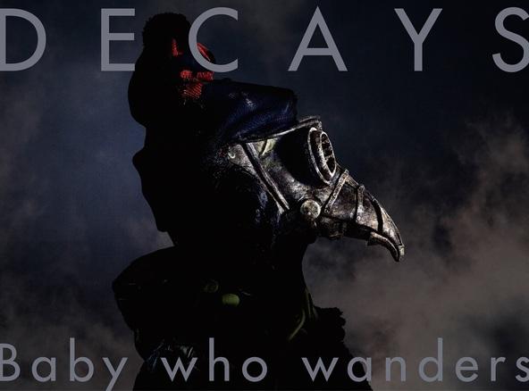 アルバム『Baby who wanders』【初回生産限定盤B】(CD+Blu-ray) (okmusic UP's)