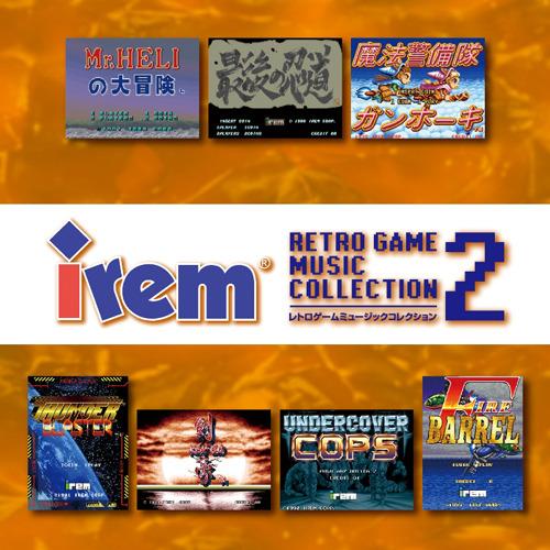 『アイレム レトロゲームミュージックコレクション2』ジャケット画像 (C)1987,1988,1991,1992,1994 IREM SOFTWARE ENGINEERING INC. All rights reserved. (c)ListenJapan