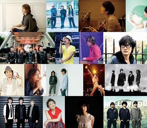 計14組の出演が明らかになっている『ap bank fes'11 Fund for Japan』 (c)Listen Japan