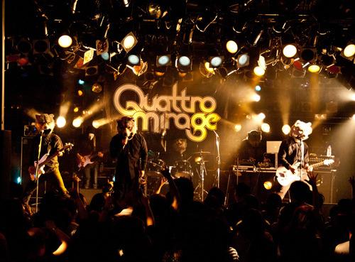 """タワレコ×クアトロ主催イベントに出演したオオカミバンド""""MAN WITH A MISSION"""" (c)Listen Japan"""
