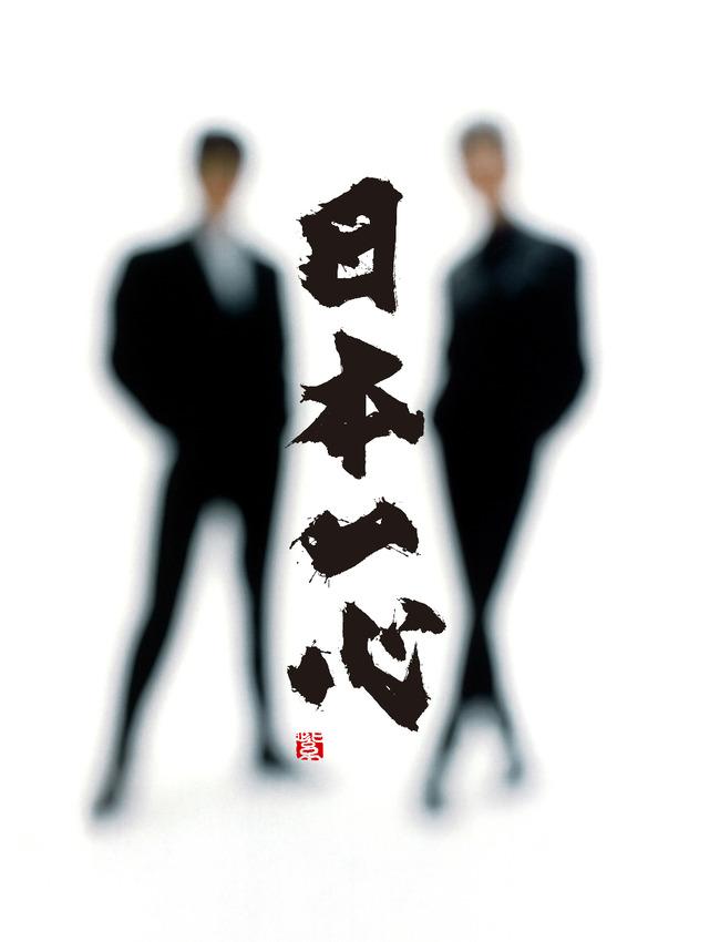 東京ドーム公演『日本一心』を2日間に拡大したCOMPLEX (c)Listen Japan