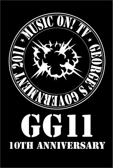 第一弾出演者を発表した『GG11』 (c)Listen Japan