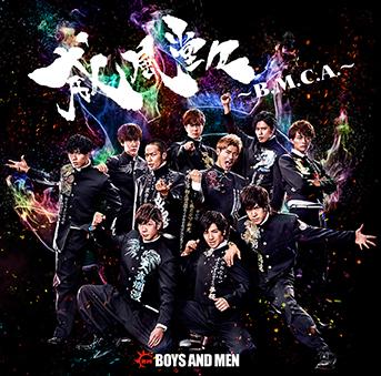 アルバム『威風堂々〜B.M.C.A.〜』【初回限定盤】(CD+DVD) (okmusic UP's)