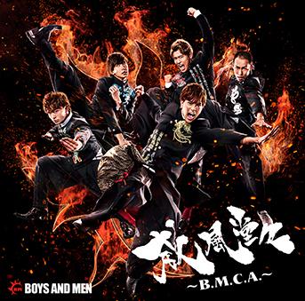 アルバム『威風堂々〜B.M.C.A.〜 YanKee5盤』【初回限定盤】(CD) (okmusic UP's)