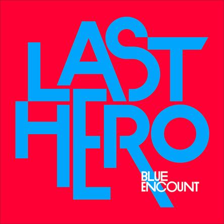 シングル「LAST HERO」【初回生産限定盤】(CD+DVD) (okmusic UP's)