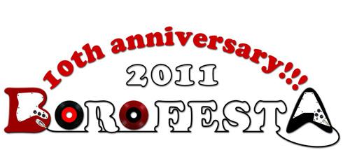 今年も京都での開催されるインディ・フェス『BOROFESTA2011』 (c)Listen Japan