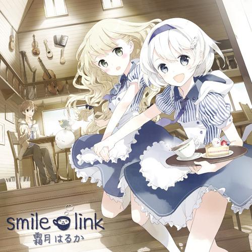 霜月はるか「smile link」ジャケット画像 (c)ListenJapan