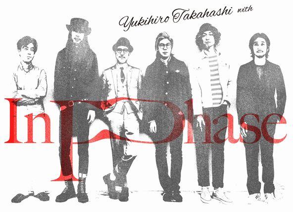 高橋幸宏 with In Phase (okmusic UP\'s)