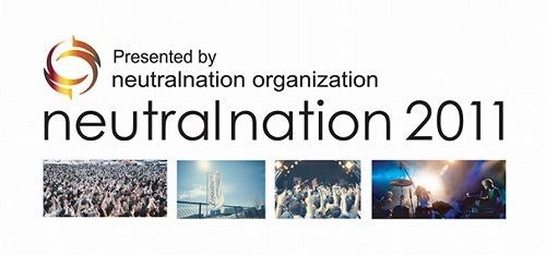 お台場の野外フェス「neutralnation - ニュートラルネイション -」が9月開催決定