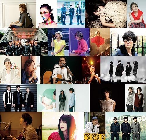 計21組の出演が明らかになっている『ap bank fes'11 Fund for Japan』 (c)Listen Japan