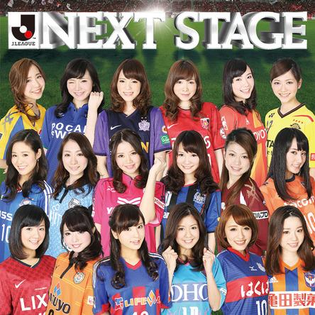 アルバム『NEXT STAGE 〜ROAD TO 100〜』 (okmusic UP\'s)