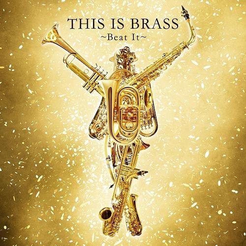 マイケル・ジャクソンのブラバンカヴァー集カヴァー・アルバム『THIS IS BRASS/ブラバン!Beat It』 (c)Listen Japan