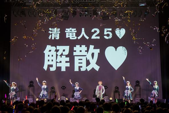11月20日@ZEPP TOKYO (okmusic UP\'s)
