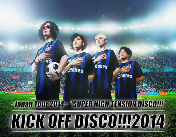 「KICK OFF DISCO!!! 2014」ビジュルアル (okmusic UP\'s)