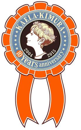 木村カエラ 10years anniversary ロゴ (okmusic UP\'s)