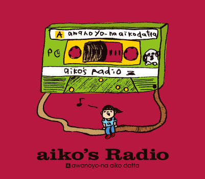 「aiko\'s Radio side A」(初回限定仕様盤) (okmusic UP\'s)