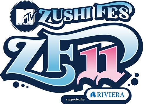 第6弾出演者を発表した『MTV ZUSHI FES 11』 (c)Listen Japan
