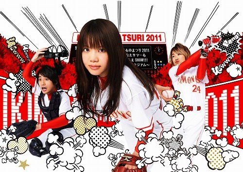 初のスタジアムライヴの模様を同時生中継するいきものがかり (c)Listen Japan