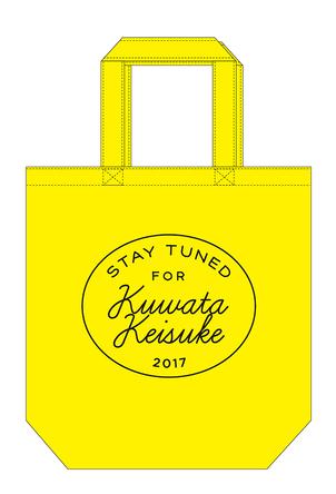 幸せの黄色いバッグ (okmusic UP's)