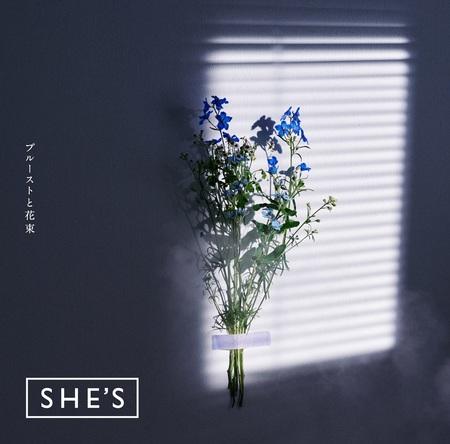 アルバム『プルーストと花束』 (okmusic UP\'s)