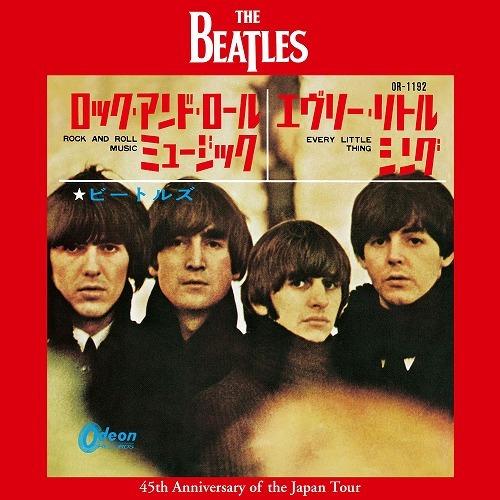ザ・ビートルズの来日45周年を記念してレコードで再発される「ロック・アンド・ロール・ミュージック」 (c)Listen Japan