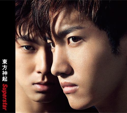 7月20日発売の東方神起ニューシングル「Superstar」CD+DVD盤 (c)Listen Japan